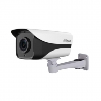 Camera IP Dahua IPC-HFW1230MP-S-I2 2.0 Megapixel