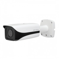 Camera IP KBVISION KX-3005MSN 3.0 Megapixel